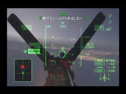 エースコンバット5 F-4Gでナガセの告白を聴きに往く