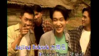 balik rumah tong tong chiang - tiociu kua (teochew song)