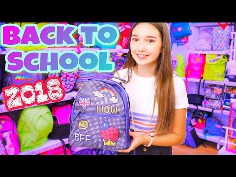 BACK TO SCHOOL 2018 | ПОКУПКИ К ШКОЛЕ | НОВИНКИ В КАНЦЕЛЯРИИ | ПОКУПАЕМ КАНЦЕЛЯРИЮ \ БЭК ТУ СКУЛ
