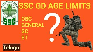 SSC GD CONSTABLE Age LIMITS FOR OC(ur), obc, SC, ST in telugu(cisf, BSF, Crpf, SSB, ITBP, AR,nia)