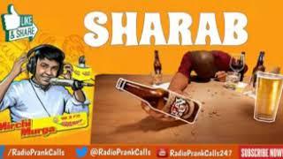 Sharab haram tu haram zada dj  naveed  funny prank  call 2017-18