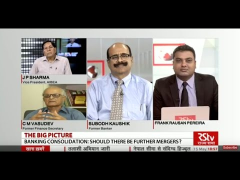 The Big Picture: Should govt go ahead with further consolidation of PSU banks?