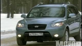 Тест-драйв дизельного Hyundai Santa-Fe(Как настоящий мужчина должен за свою жизнь построить дом, посадить дерево и вырастить ребенка, точно так..., 2010-03-01T21:53:29.000Z)