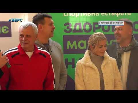 ТРК Аверс: У спорткомплексі Луцька відбувся баскетбольний турнір