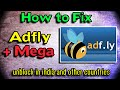 How to Unblock and Fix Adfly and Mega links (India)