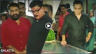 KamalHaasan, Mohanlal pay their last respect to director I V Sasi
