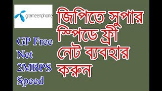 Exclusive gp free net # new update on (30-07-17) and Unlimited Download