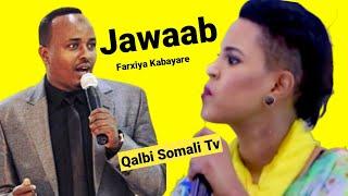 DEGDEG Farxiya kabayare oo karbaashtay Bk iyo Somaliland