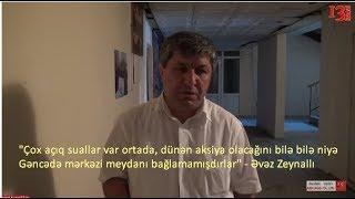 """""""Dünən öldürülən Hacı Tahirin qardaşı idi, amma o həmişə Elmar Vəliyevə qarşı dirənib""""-Əvəz Zeynallı"""