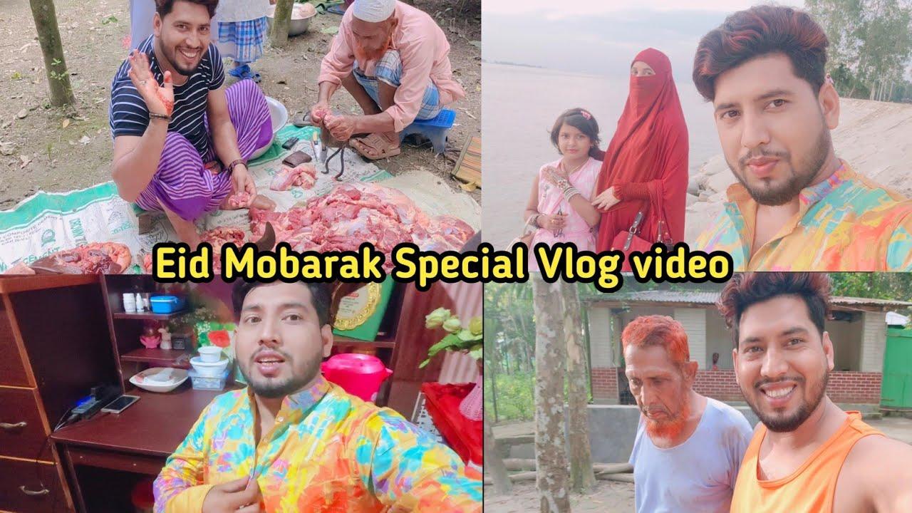 Eid Mobarak Special Vlog video | ঈদ মোবারক |  Model Badol Vlog | Ok vision