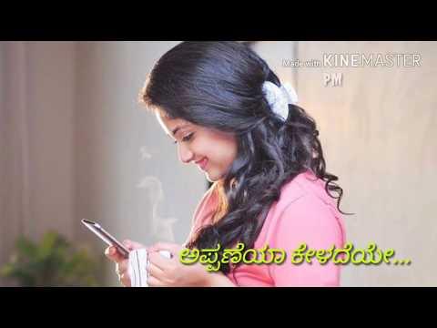 ಯಾವ ಕ್ಷಣಾ..... Bhupathi movie love romantic song....yava kshana...  Darshan, Sherin