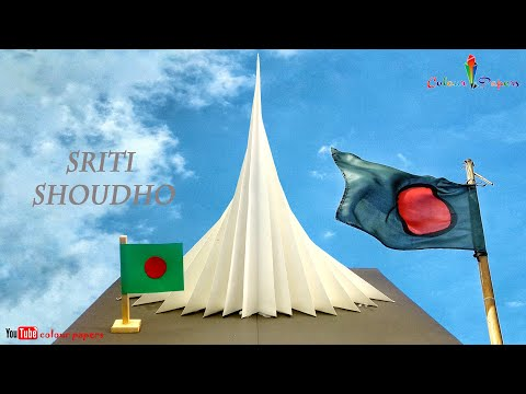 How to Make Sriti Shoudho Bangladesh National Memorial with Colour Papers | Origami Paper Crafts