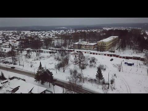 Лысьва с высоты. Больничный городок. Ул. Балахнина