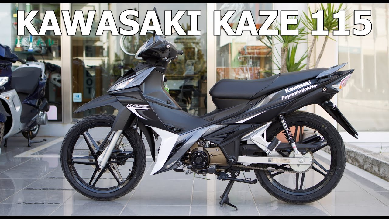 Kawasaki Kaze R