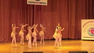 Щедрин, балет 'Конек-горбунок'. Танец Золотых рыбок. 2015. Открытая Европа