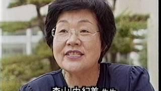 この夢を(出雲市立第一中学校)