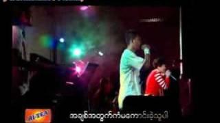 A Chit A Twat Kan Ma Kaung Khat Thu - Yone Lay and L Sai Ze