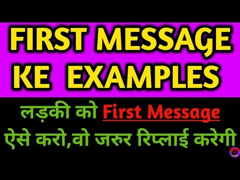 examples of first dating messages