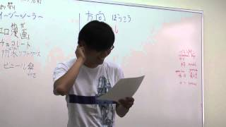 日本の大学で日本語を学ぶ留学生が「日本で見つけた珍しい物」というテ...