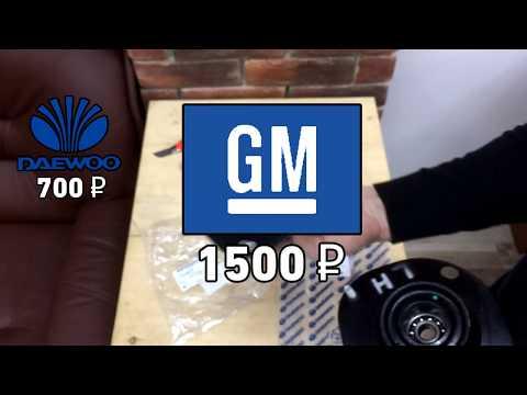 Опоры передних амортизаторов на Daewoo Chevrolet Lanos, General Motors (GM) 96444920 и 96444919