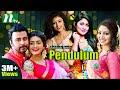 Bangla Telefilm: Pendulam l Afran Nisho, Prova, Piya Bipasha, Tanjin Tisha   Directed By Mahbub Neel