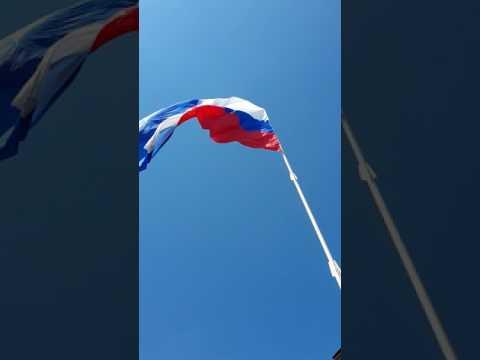 Самый большой флаг в Краснодаре