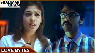 Love Bytes 709    Telugu Back To Back Love Scenes    Shalimarcinema