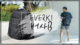 노트북가방, 남자백팩 에버키 오닉스 EKP132 착용 …