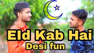 Eid Kab Hai // Comedy // Chakan Boys//