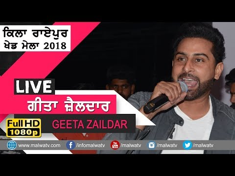 mp3 song ghungroo chanak painge geeta zaildar