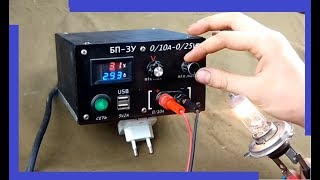 Обзор Лабораторный блок питания - Зарядное устройство