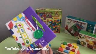 Обзор развивающих игрушек