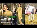 Asim Jofa Chiffon Collection 2017 - AJC 3B Mysorie Volume 1 - Pakistani Wedding Dresses