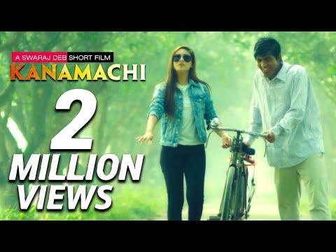 Kanamachi | কানামাছি | Tawsif | Safa Kabir | Swaraj Deb | Bangla Short Film