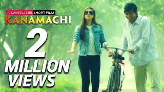 Kanamachi | Tawsif | Safa Kabir | Swaraj Deb | Bangla Short film