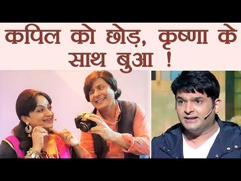 Kapil Sharma Show: Upasana Singh JOINS Krushna Abhishek Drama Company !   FilmiBeat
