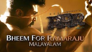 Bheem For Ramaraju - RRR (Malayalam) - Happy Birthday Ram Charan | NTR, Ajay Devgn | SS Rajamouli