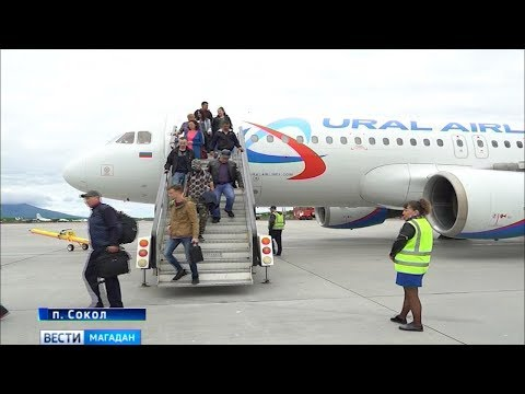 Новый прямой рейс в Екатеринбург для колымчан