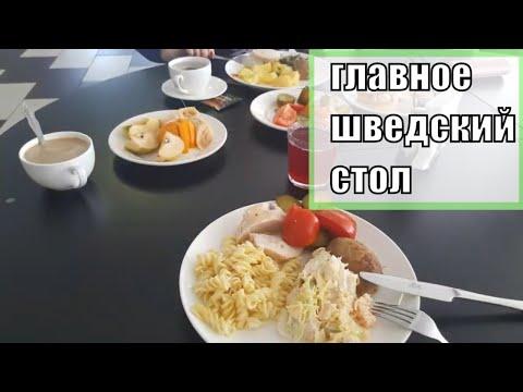 Отдых в пансионате. Румтур.  плюсы и минусы Подмосковья.