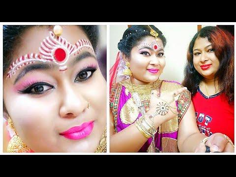 সহজে বিয়ের কনে সাজানো, কিভাবে দেখুন-Latest Easy Bengali Bridal Makeover