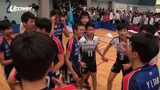 20171231 UPOWER 全港學界精英排球賽 男子組決賽 男拔 VS 圓玄二中
