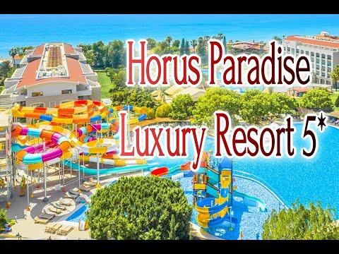 HORUS Paradise 5 Side Turkey обзор отеля после реновации в 2018 году