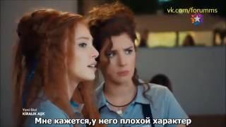 ЛН 1 эпизод))) Л.Д