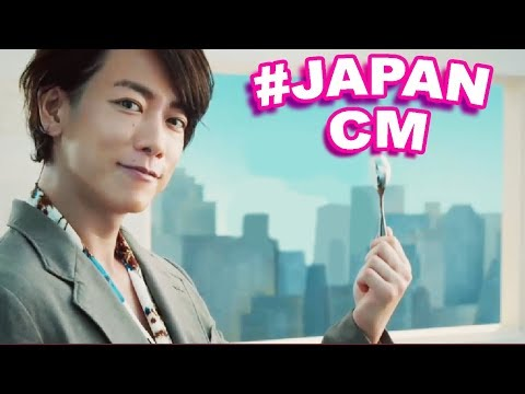 Repeat JAPANESE COMMERCIALS 2019 | FUNNY, WEIRD & COOL JAPAN