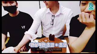 [B1A4] 움움 휴지 좀 ! ( 부제 : 2만9천 원 )