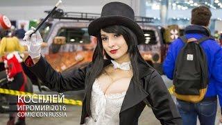 Жаркий косплей на ИгроМир и Comic Con Russia 2016