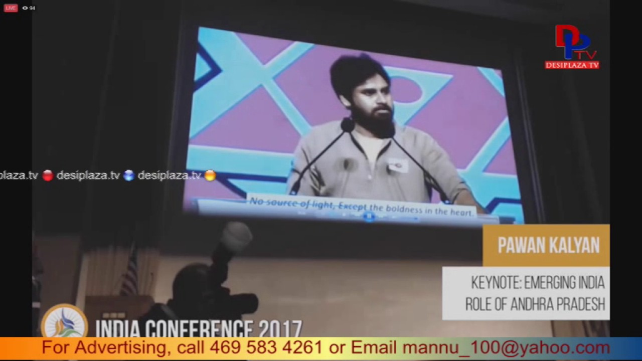 Pawan Kalyan in USA - Feb 11th