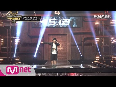 [SMTM4][Uncut] Lil Boi @2nd Audition FULL ver. EP.02