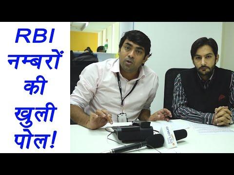 500, 1000 Note Ban: RBI helpline fails to answer । वनइंडिया हिंदी