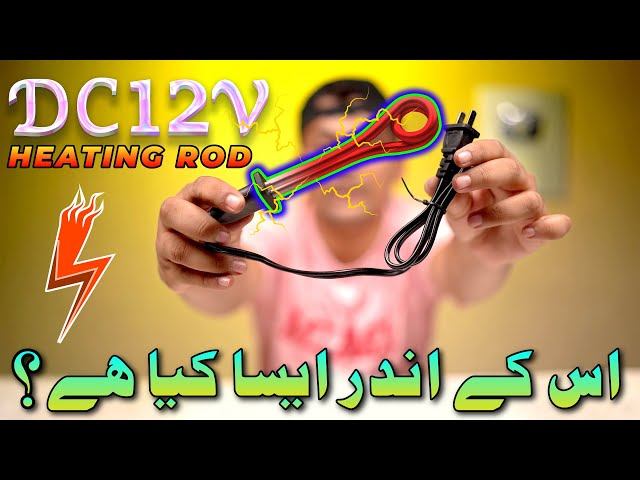 What's Inside | DC 12V Water Heating ROD | DC Instant Water Heater Dissembling